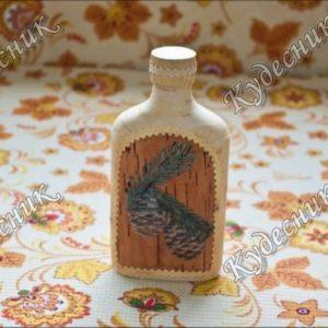 Бутылка декорированная берестой малая