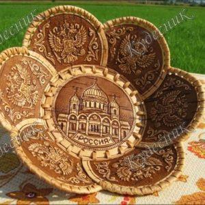 Тарелка 6 лепестков Россия