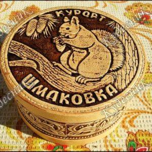 Шкатулка Курорт Шмаковка