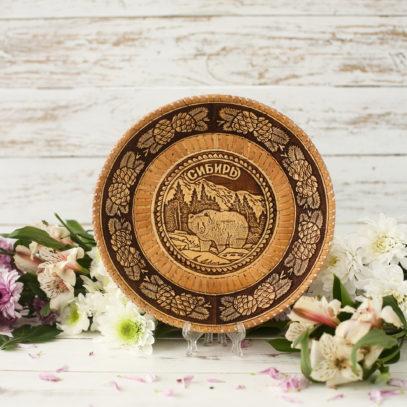 Тарелка круглая Сибирь